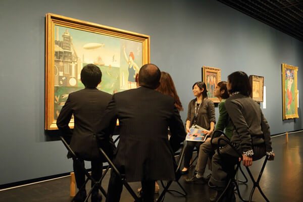 Dialogue in the Museum