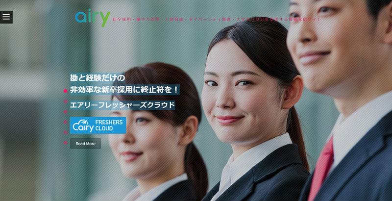 新卒採用・働き方改革・人財育成・ダイバーシティ推進・大学キャリアを支援する情報発信サイト